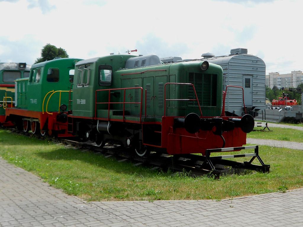 ТГК-5988