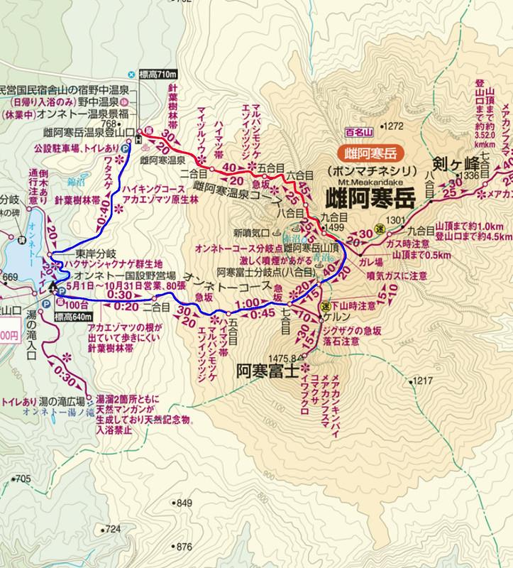 雌阿寒岳の地図