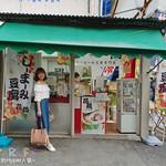 沖繩國際通美食 (26) 沖繩國際通美食