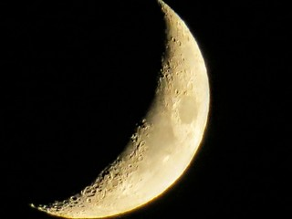 Waxing Crescent Phase.