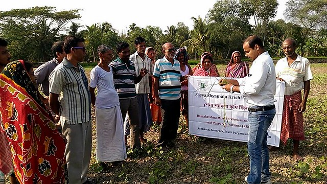 Field day programme on Integrated approach rhizobium enrichment, seed treatment with trichoderma and pseudomonus
