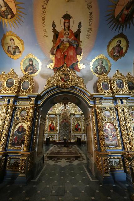Holy Dormition Cathedral, Kiev. Ukraine