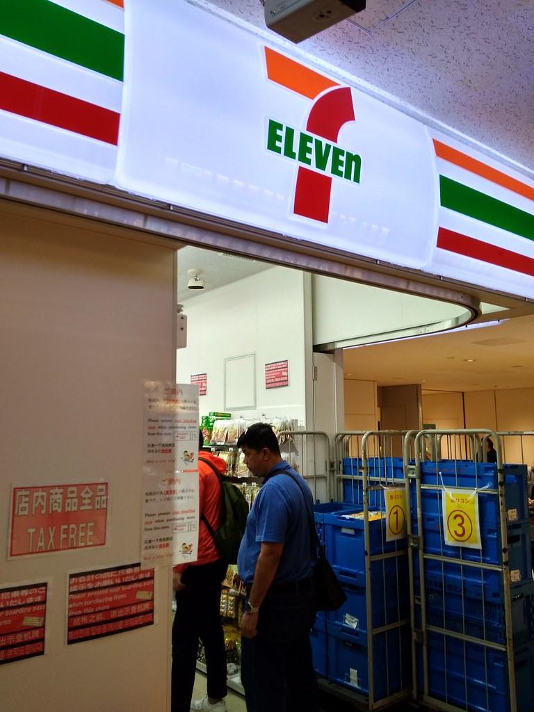 日本成田机场7-11免税店