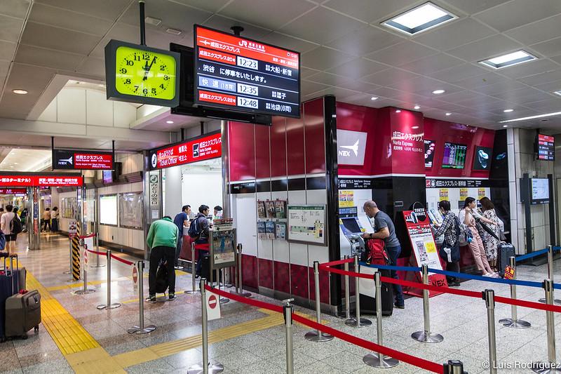 Maquinas de billetes del Narita Express