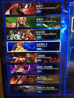 QR Code Arcade Machine | by sinosplice