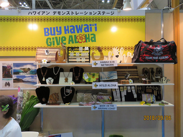 2018 Tokyo International Gift Show