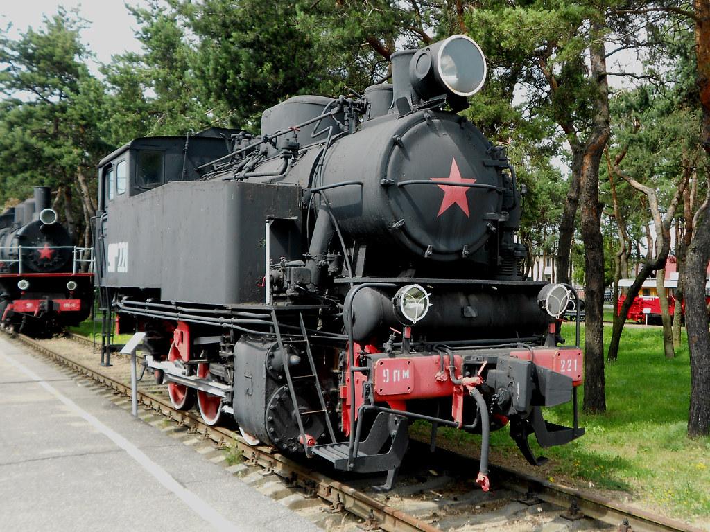 9Пм-221