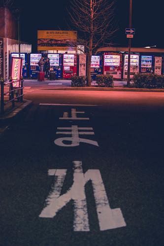 Osaka, Japan | by inefekt69