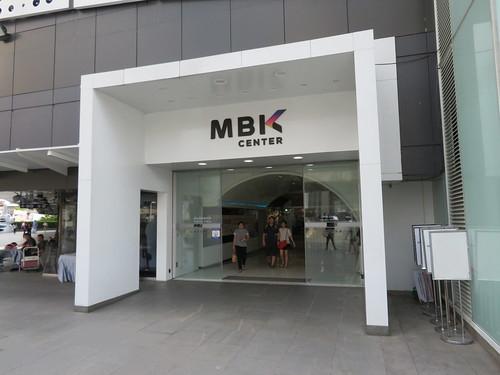 サイアムにあるMBK