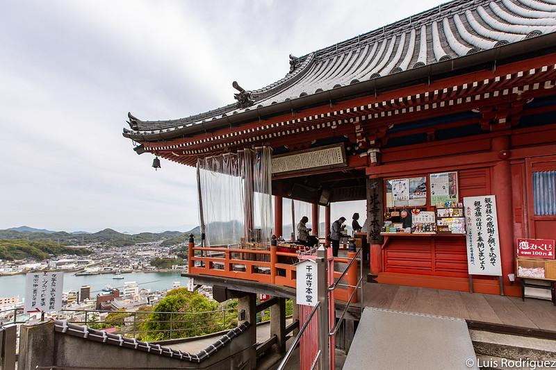 Templo Senkoji