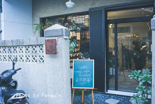PhotoCap_074 | by 肥油太厚-鵝娘