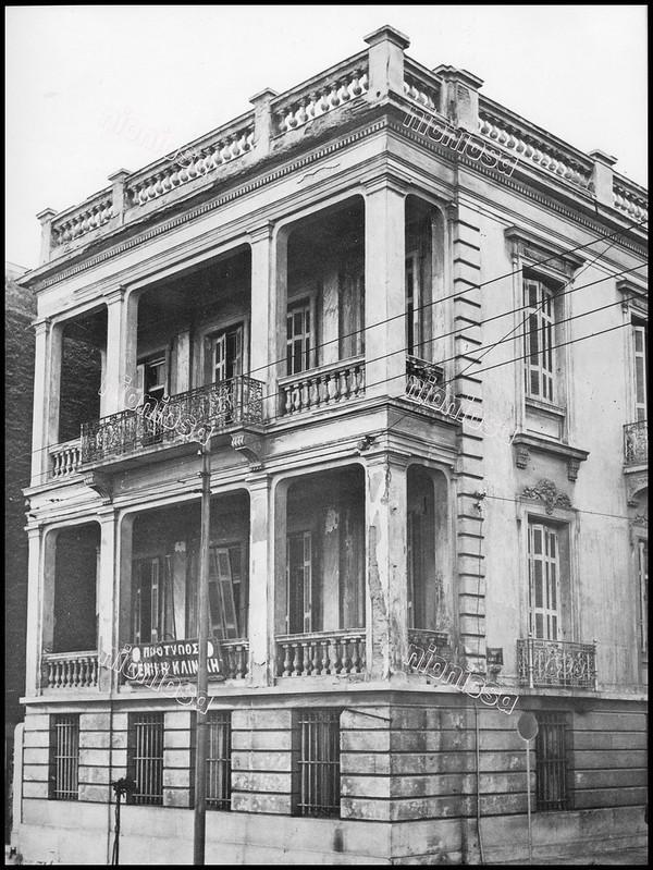 """Κτίριο στη συμβολή της ακτής Ναύρχου Παύλου Κουντουριώτου 13 με την οδό Κάνιγγος, Καστέλλα, Πειραιάς. Φωτογραφία του Στέλιου Σκοπελίτη από το βιβλίο """"Νεοκλασσικά σπίτια της Αθήνας και του Πειραιά"""" Εκδόσεις """"Δωδώνη"""", Αθήνα, 1975."""