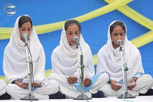 Avtar Bani by Sewa Dal Volunteers