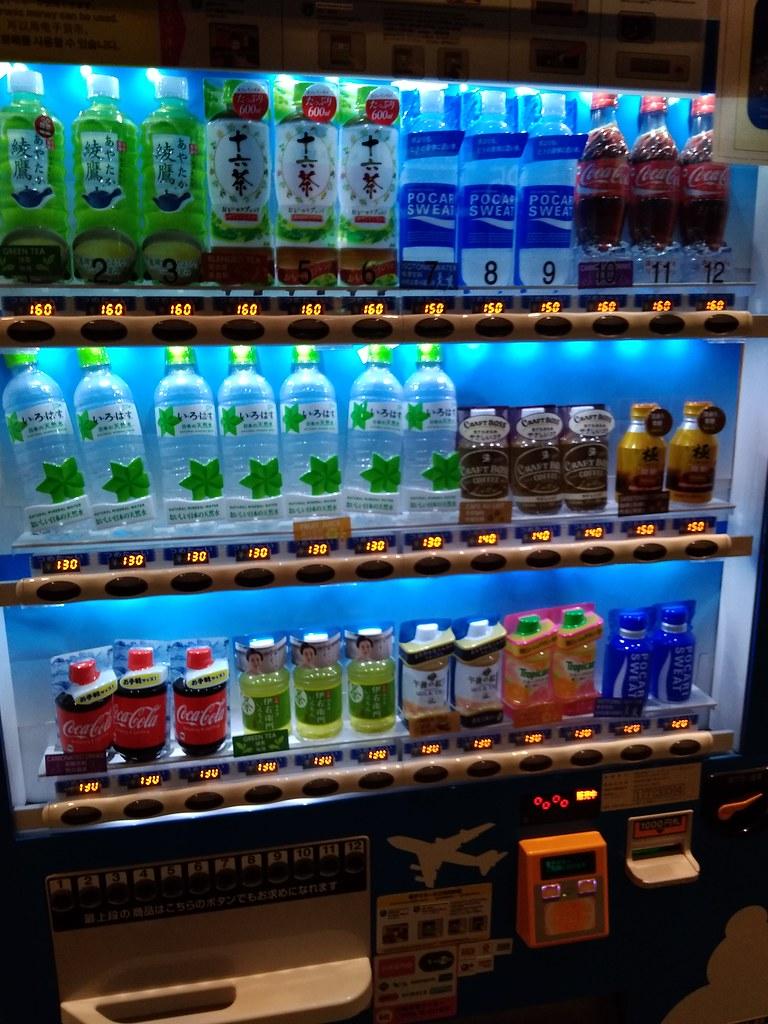 自动饮料机