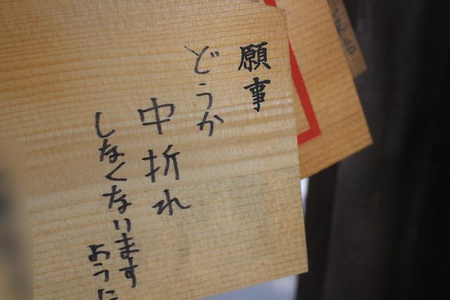 kanayama014