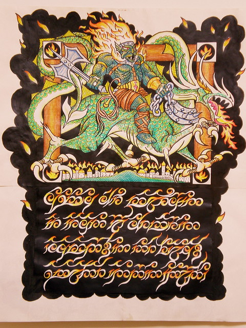 BALROG GOTHMOG RIDING DRAGON - illustration by Tom Loback SOLD $1000.00!