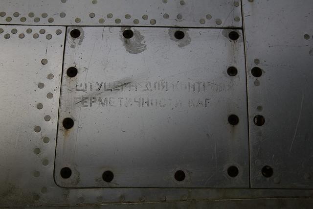 AU3A6363