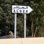 Alger الجزائر