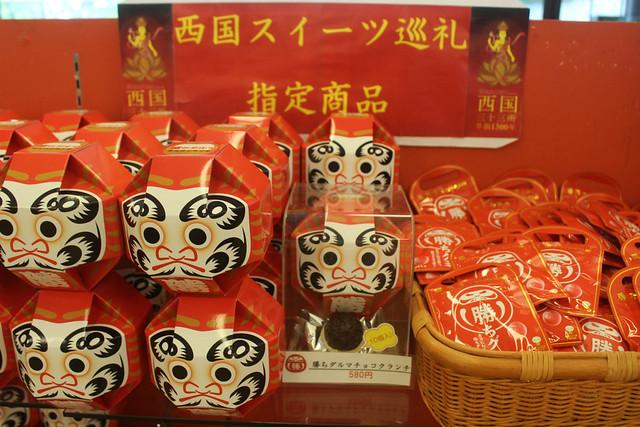 katsuo-ji-sw010