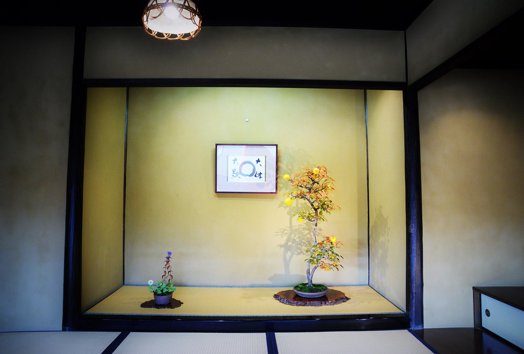 Stupendous Alcove In Traditional Japan One Of The Japanese Style Room Interior Design Ideas Philsoteloinfo