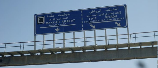 328 Punishment for Non-Muslims for Entering to Makkah and Madina 01