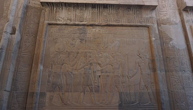 Kom Ombo Temple & Crocodile Museum, Nile River, Egypt.