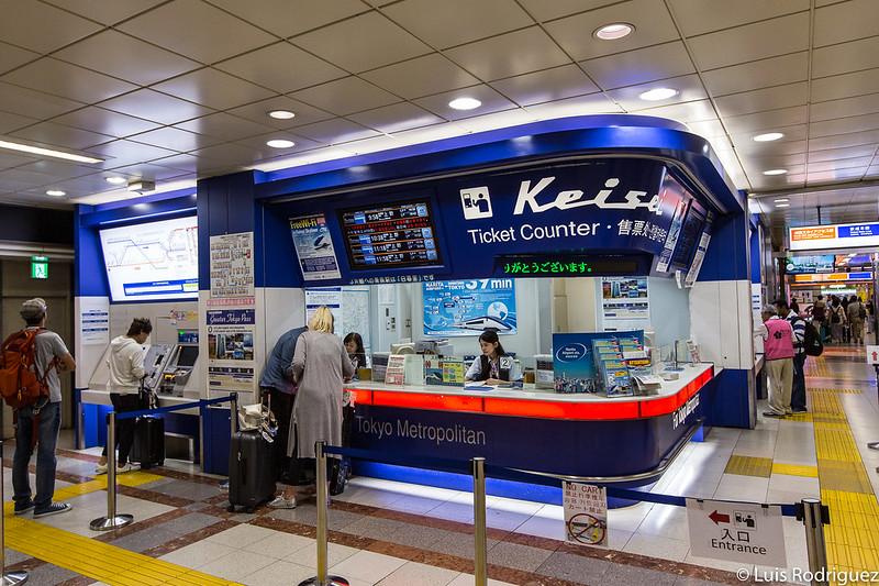 Mostrador de venta de billetes del Skyliner