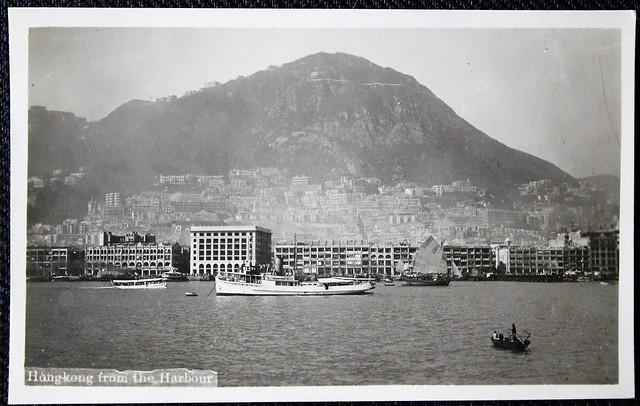 Postcard Hong Kong from the Harbour, 1930s
