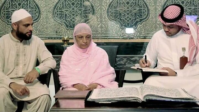 4699 Pakistani lady completes world's first hand stitched Quran in 32 years (1)