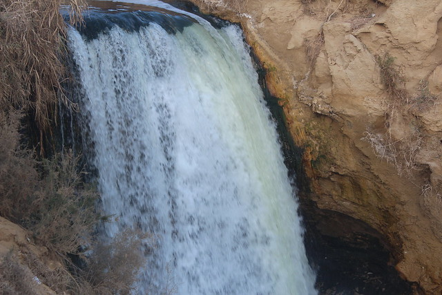 Rayan Waterfall