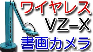 名称未設定 1_edited-2   by sakurajima2009