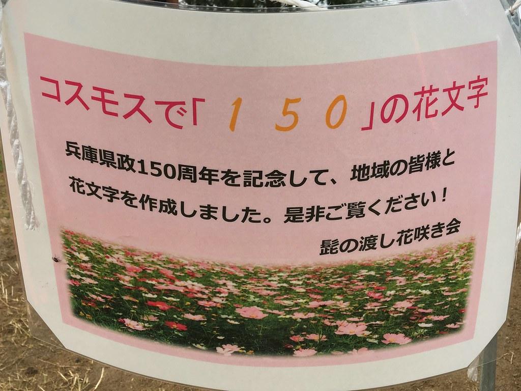 Img 2598 1 Eyokota3 Flickr