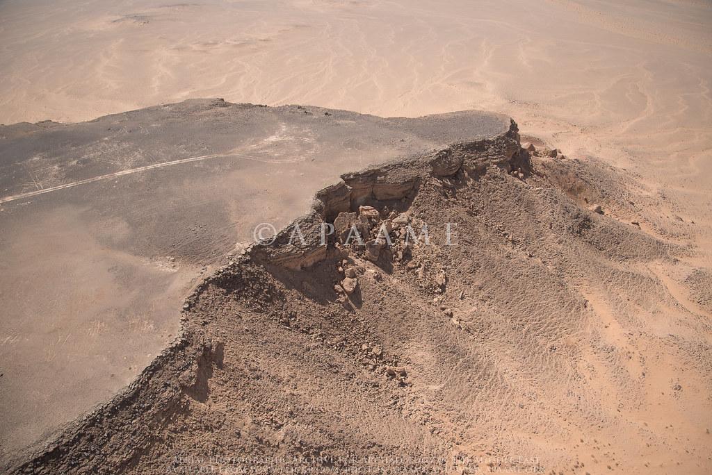 Jebel Kabid Cairns 5