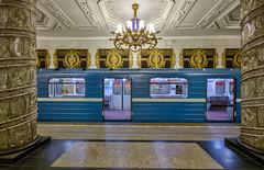 Estação Prospekt Veteranov
