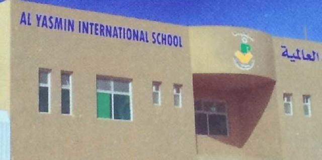 474 List of Best International Schools in Riyadh 14