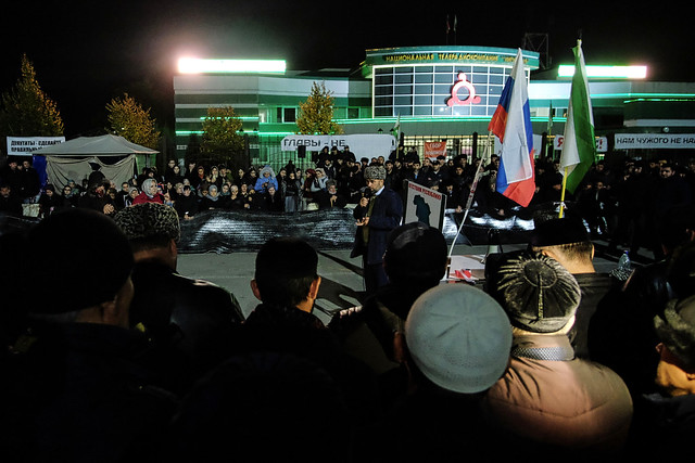 Late evening protest rally in Magas. Ingushetia, Russia
