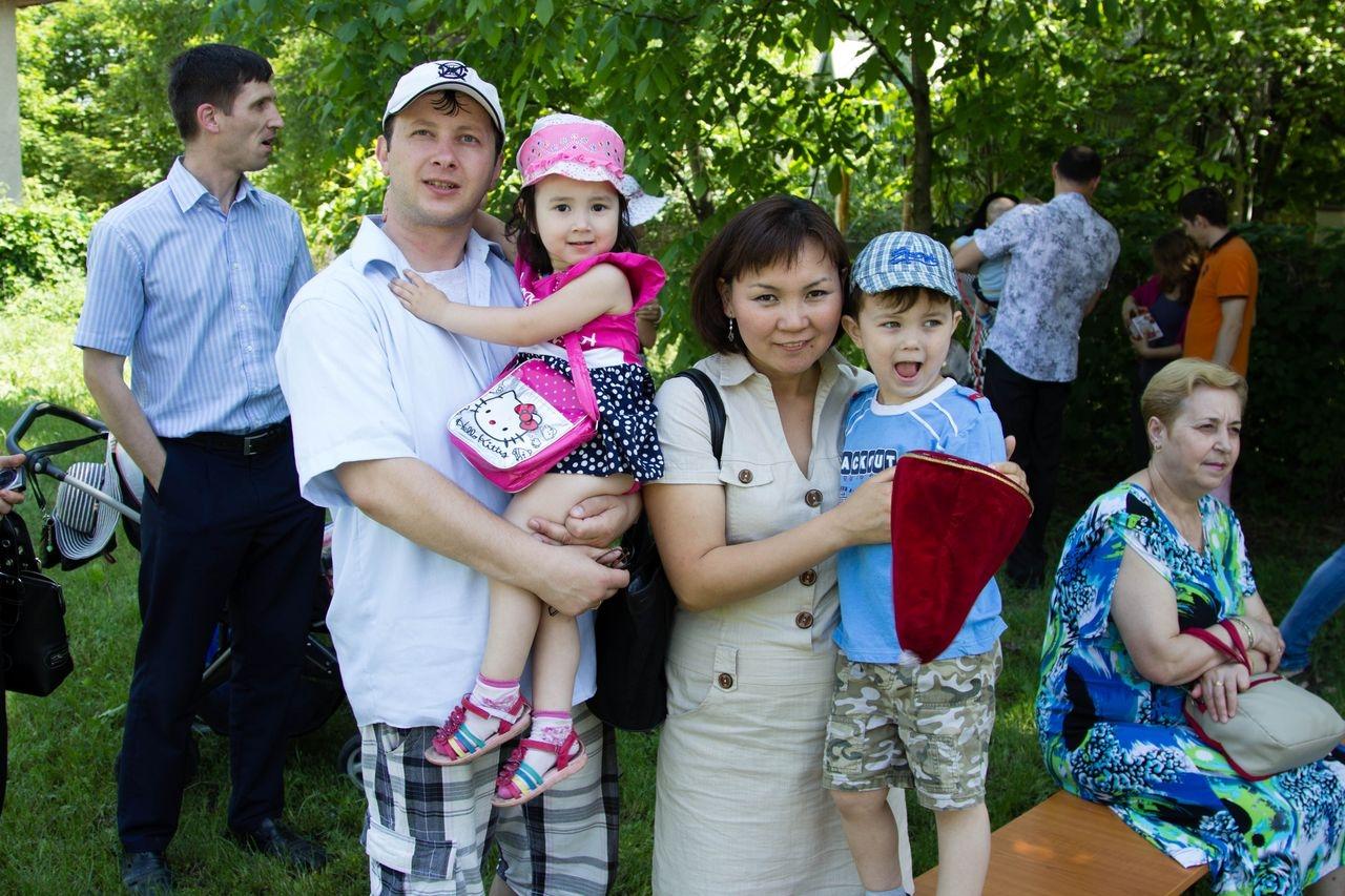 Federaţia Familiei - Cuplul Realizat (19 Mai, 2013)