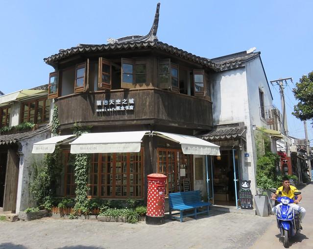 Historic Gusu District (Suzhou, Jiangsu)