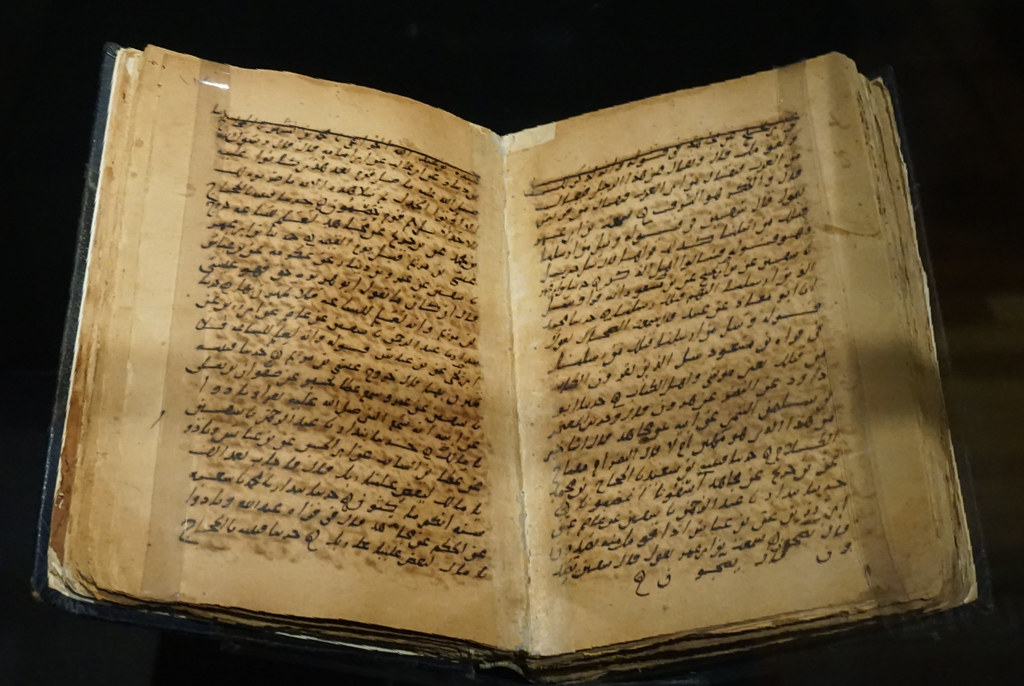 The Oldest Manuscript, the Manuscript & Rare Book Museum, the Bibliotheca Alexandrina, the Mediterranean, Egypt.
