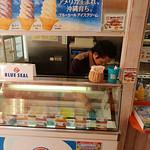 沖繩國際通美食 (11) 沖繩國際通美食