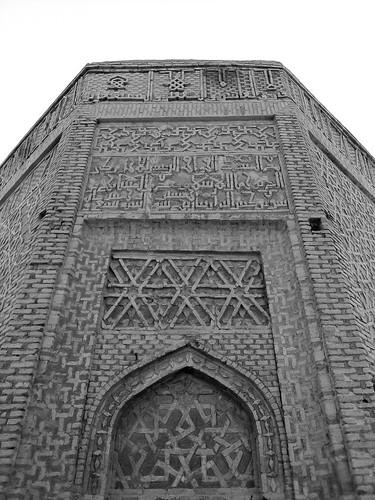 sheikh yusifibnküseyirtürbəsi naxçıvan nakhchivani nakhchivan nakhichevan atababa tomb ajami türbe azerbaijan