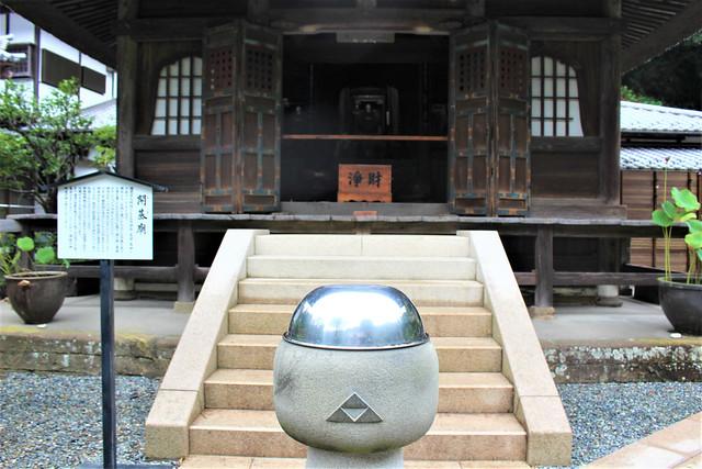engakuji-butsu009