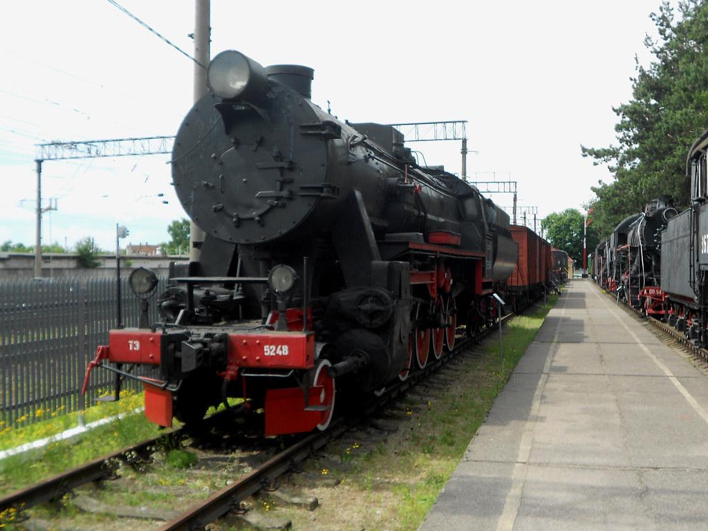 ТЭ-5248