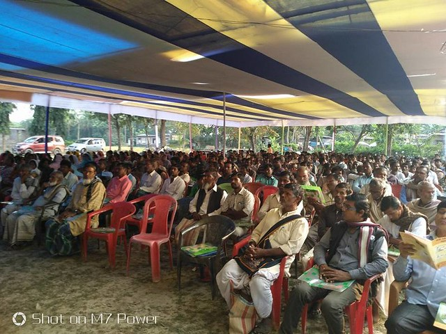 World Soil Day Celebration by Sasya Shyamala Kvk, RKMVERI, at Ghola Mitali Sangha Ground. 230 Soil Health Card distributed