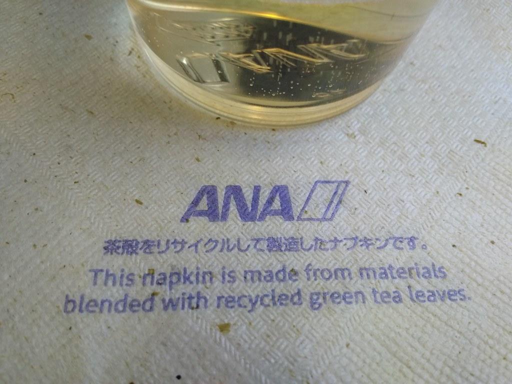 ANA napkin