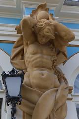 Pushkin - Catherine Palace 5D4_1758