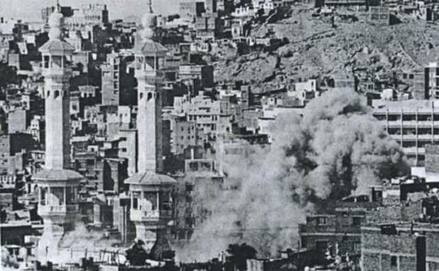 4712 10 Facts about the 1979 Attack on Holy Kaaba - the Grand Mosque Seizure 034