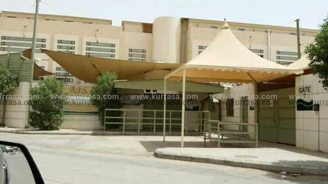 474 List of Best International Schools in Riyadh 22