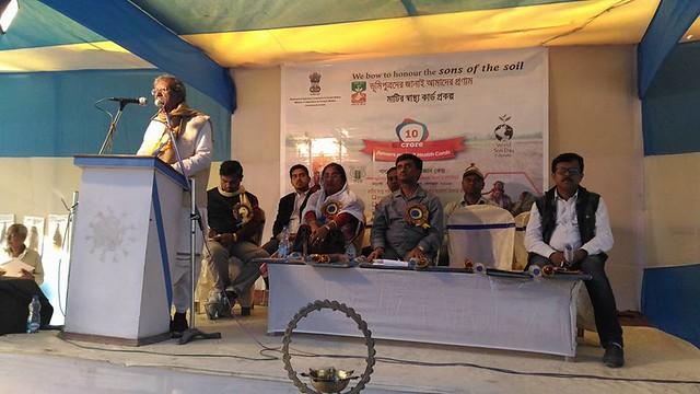 World Soil Day Celebration by Sasya Shyamala Kvk, RKMVERI, at Ghola Mitali Sangha Ground. 230 Soil Health Card distributed 1