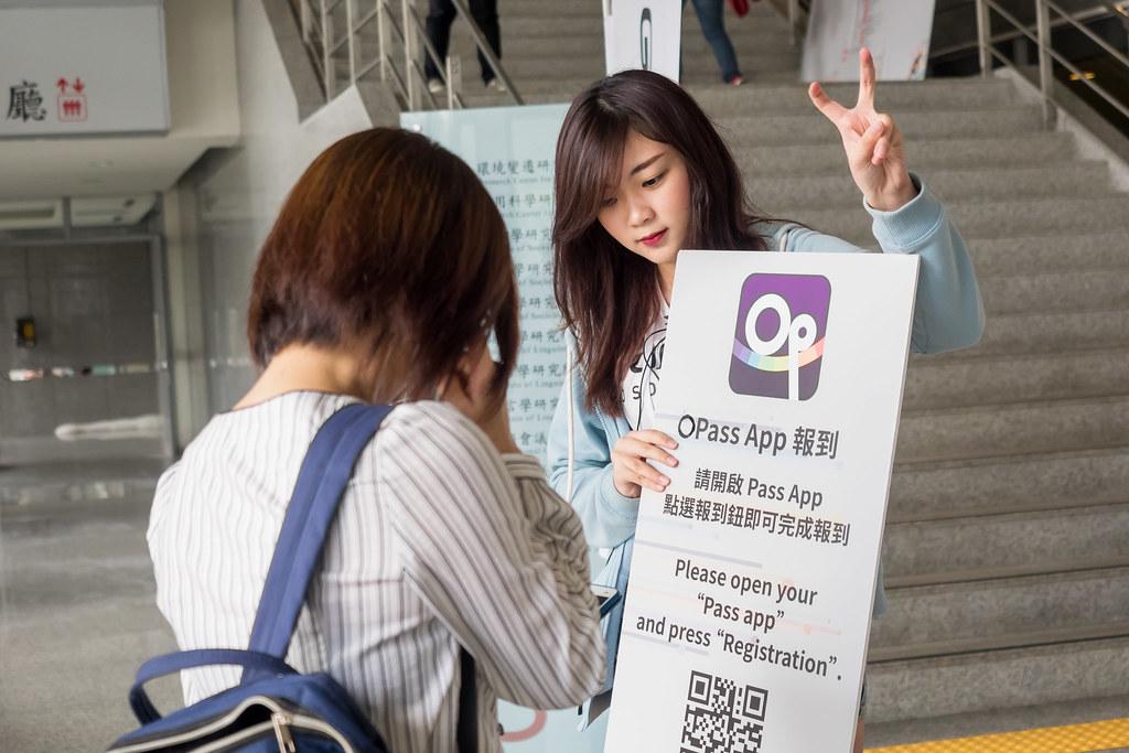 G0v2018 D1 Daisuke 007 Olympus Digital Camera Flickr